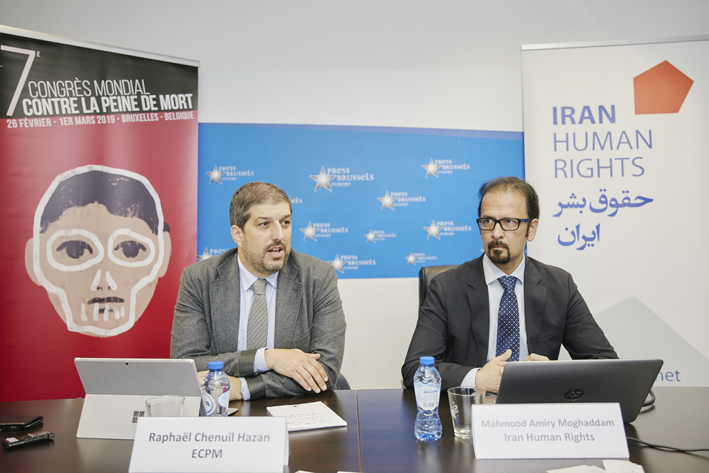 Official presentation of the Iran Report at a press conference on the first day of the 7th World Congress Against the Death Penalty, on 26 February 2019 in Brussels