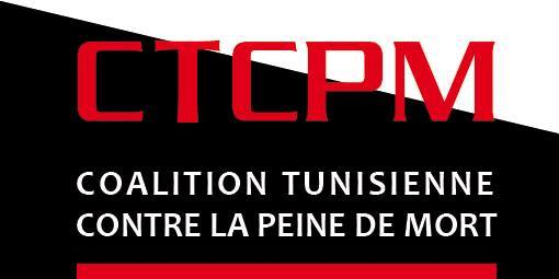 coalition tunisienne
