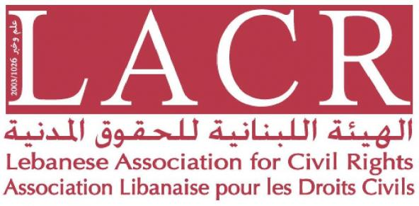 logo-lebanese association for civil rights